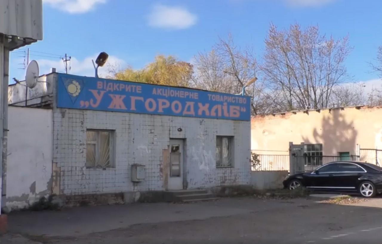 В Ужгороді колишні заводи-гіганти перетворилися на архітектурні привиди