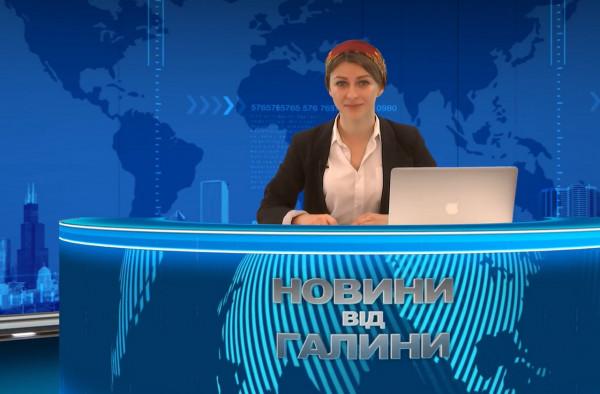 Нова програма на закарпатському телебаченні: Крістіна Третяк щонеділі веселитиме краян