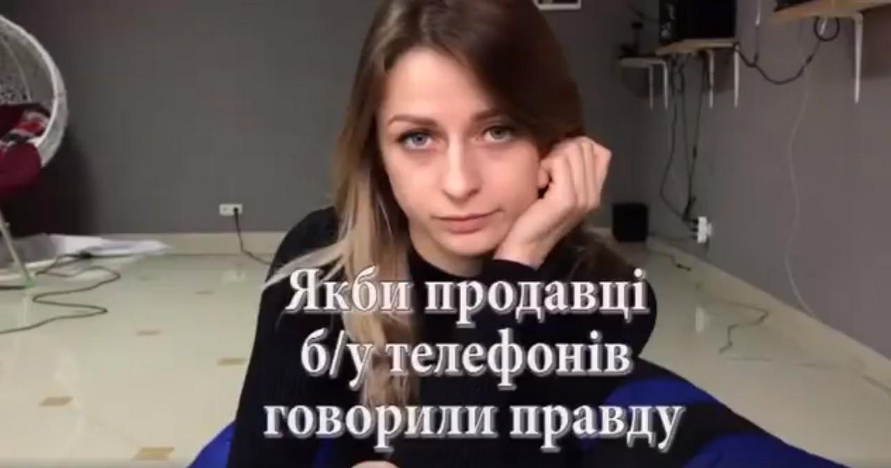 З'явилося нове гумористичне відео від закарпатської жони Крістіни Третяк