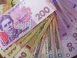 Ужгородська міськрада затвердила бюджет на 2019 рік