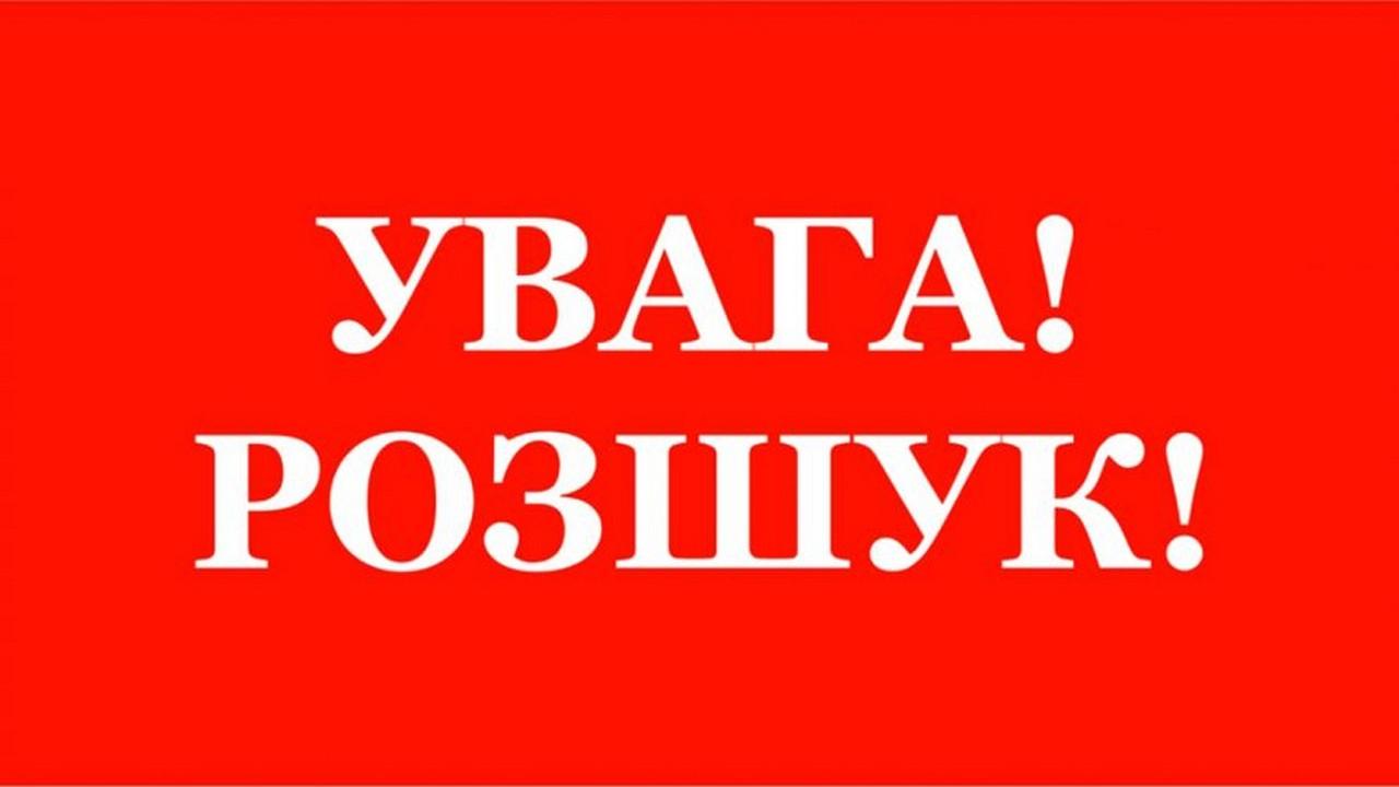 Зникла безвісти 14-річна дівчина із селища Чинадієво Мукачівського району