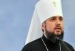 Об'єднавчий собор обрав главу Української помісної церкви