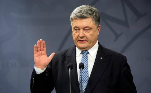 Петро Порошенко зізнався, що розмовляв переважно російською мовою, і знає сказати одне угорське слово