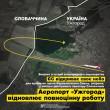 """""""Вперше в історії"""": Омелян повідомив для Ужгорода приємну новину"""
