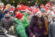 Сьогодні в Ужгороді пройде парад Миколайчиків