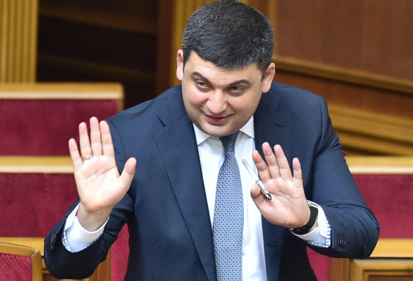 Прем'єр-міністр Володимир Гройсман назвав дохід українців, який може зупинити їх виїжджати за кордон на заробітки