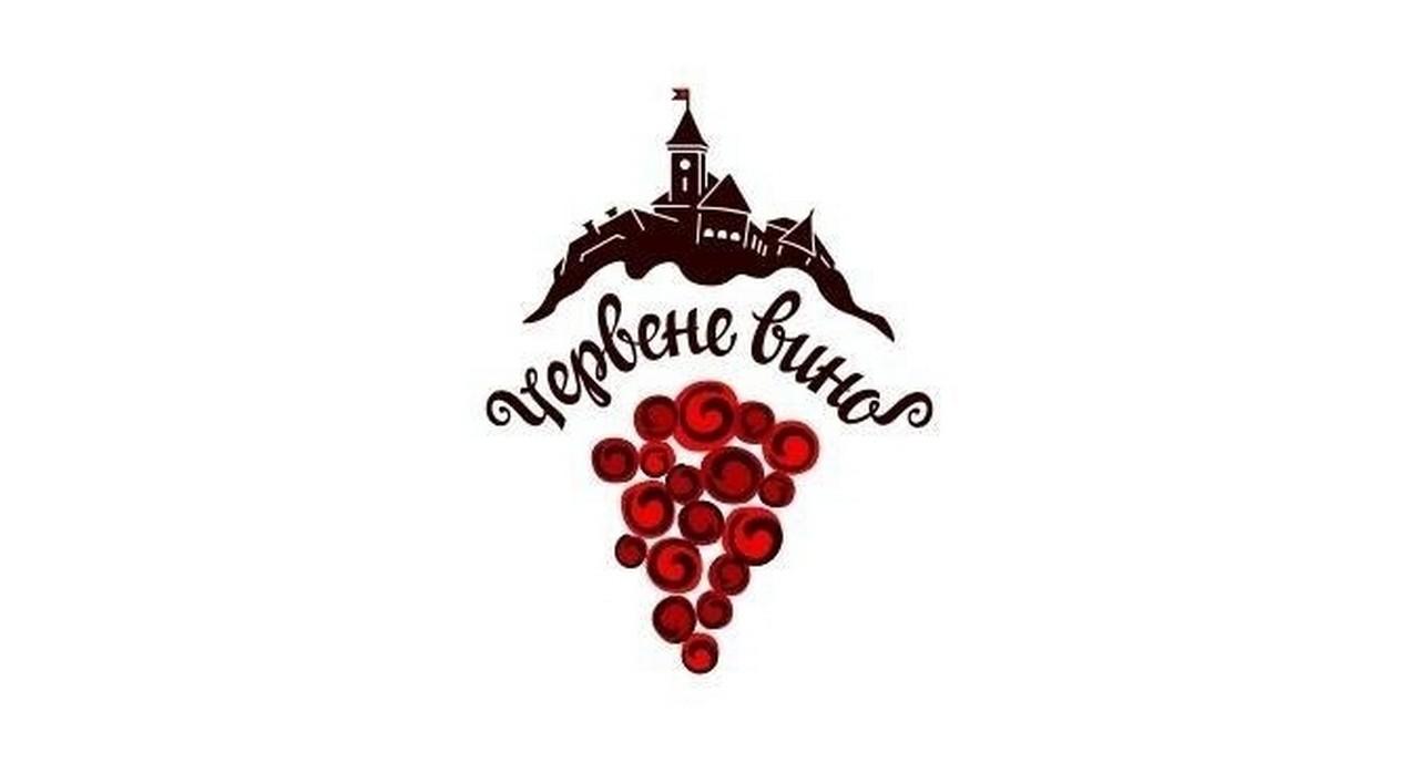 """У Мукачеві обрали учасників винного фестивалю """"Червене вино 2019"""": прізвища виноробів"""