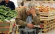 Як за рік зросли ціни: підрахунок соціологів