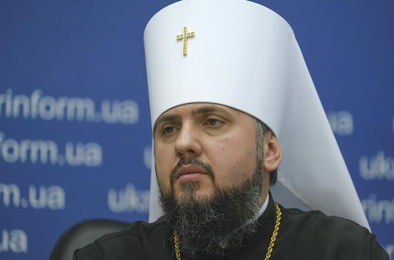 Перенесення святкування Різдва з 7 січня на 25 грудня: митрополит Епіфаній назвав умову