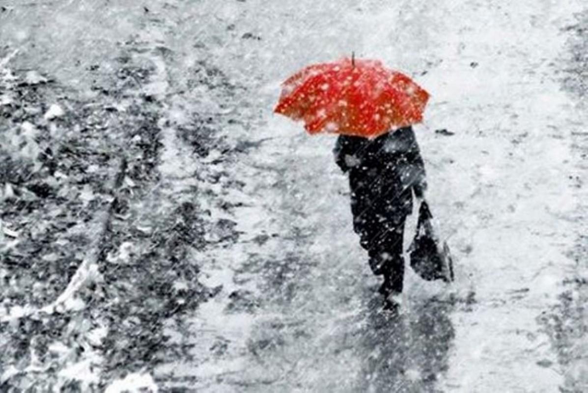 Мокрий сніг, тумани та ожеледь: якою буде погода на Закарпатті в останні дні 2018 року