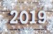 Чого чекати закарпатцям у Новому році: нововведення 2019 року