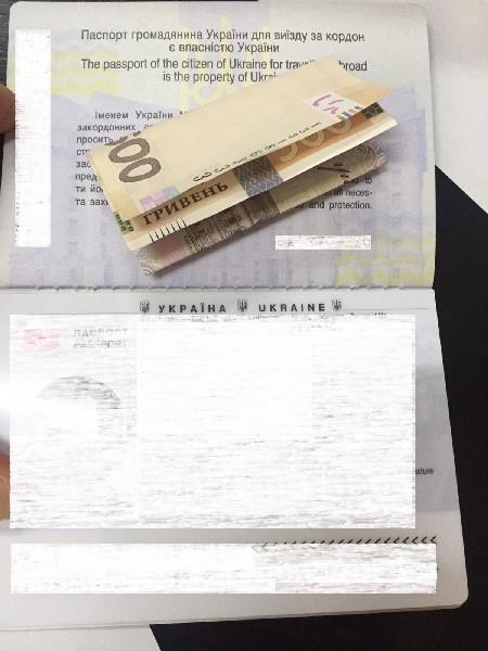 """У пункті пропуску """"Вилок"""" українець пропонував символічний хабар прикордоннику"""