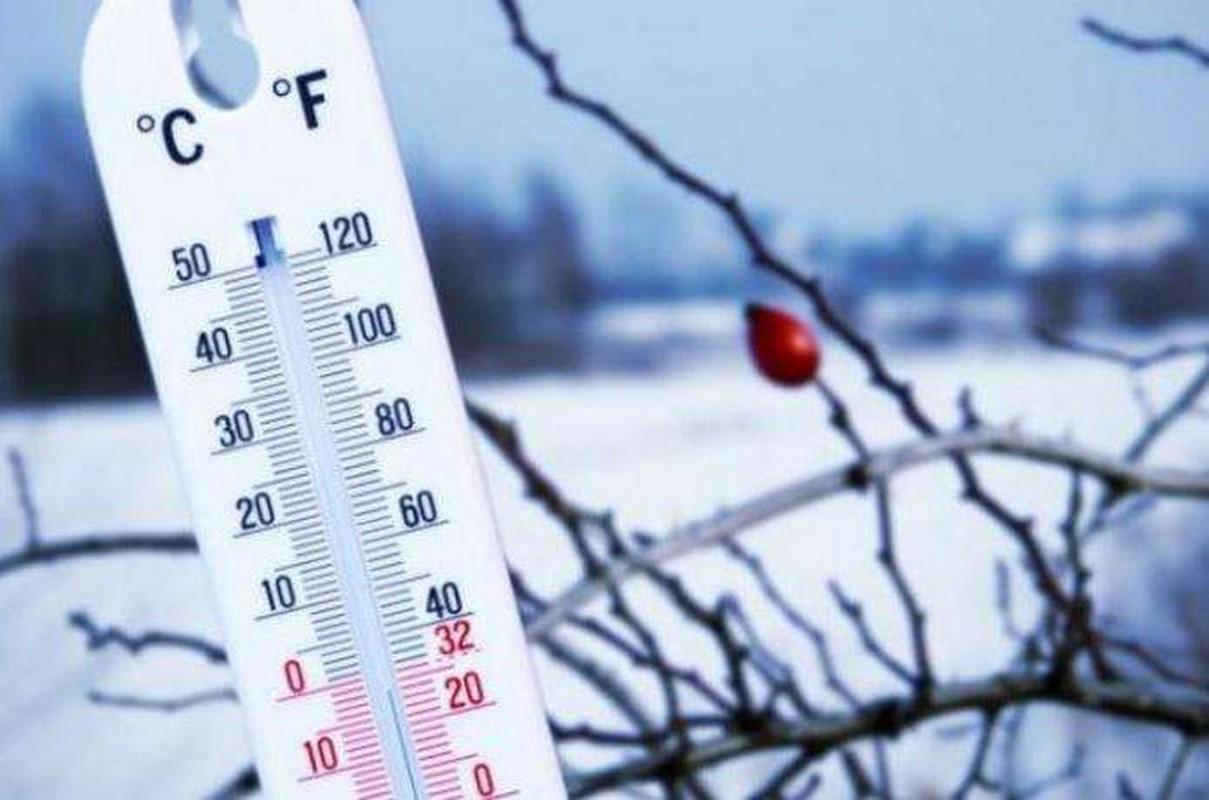 На Закарпаття насувається похолодання: синоптики дали прогнози