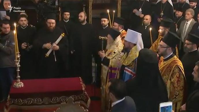 Патріарх Варфоломій підписав томос про надання автокефалії Православній Церкві України