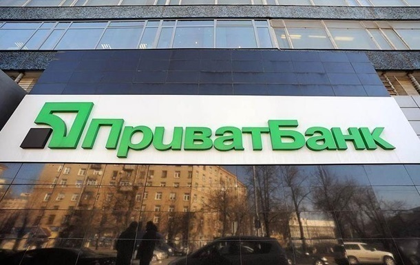 Завтра, 13 січня, Приватбанк призупинить операції з картками
