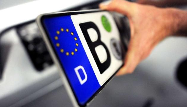 """У лютому для власників """"євроблях"""" завершується період пільгового розмитнення автомобілів"""