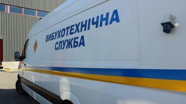 """В Ужгороді """"замінували"""" машинобудівний завод"""