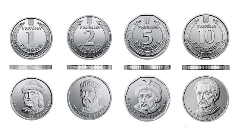 Друк паперових купюр номіналом 1, 2, 5 та 10 гривень припиняється, їх замінять монети