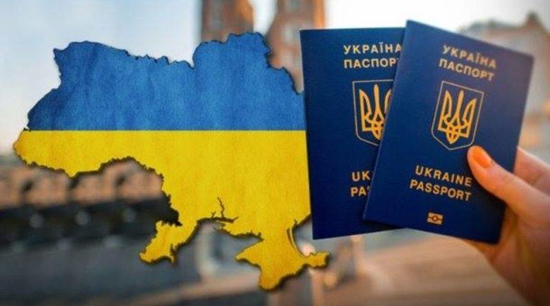 Україна домовляється про безвіз із 22 країнами світу