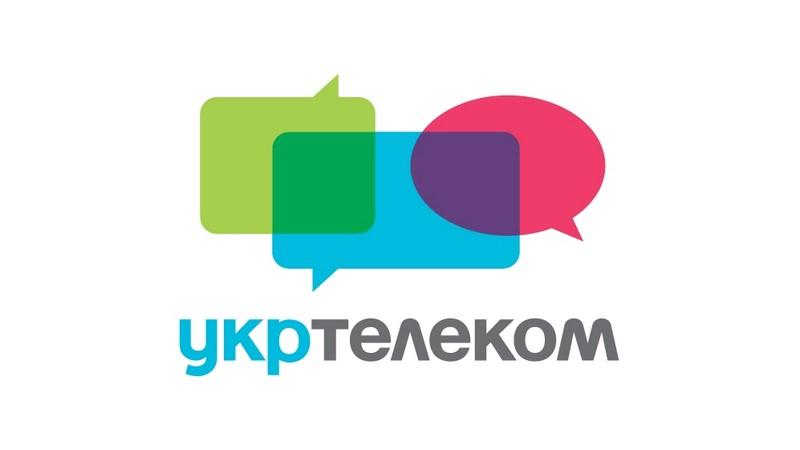 """На Закарпатті 18 січня виникли проблеми з інтернетом від """"Укртелеком"""""""
