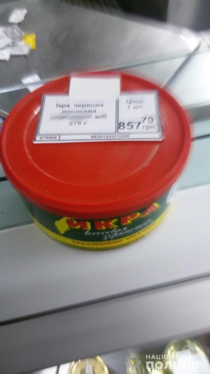 У Мукачеві чоловік поцупив із супермаркета банки з червоною ікрою на 12 тисяч гривень
