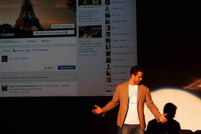 24 січня мукачівців запрошують на моновиставу про соціальні мережі Лайкнутий