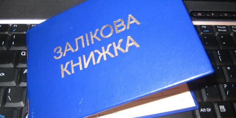 Студентів-іноземців, які дебоширили в Ужгороді на проспекті Свободи, відрахували з університету