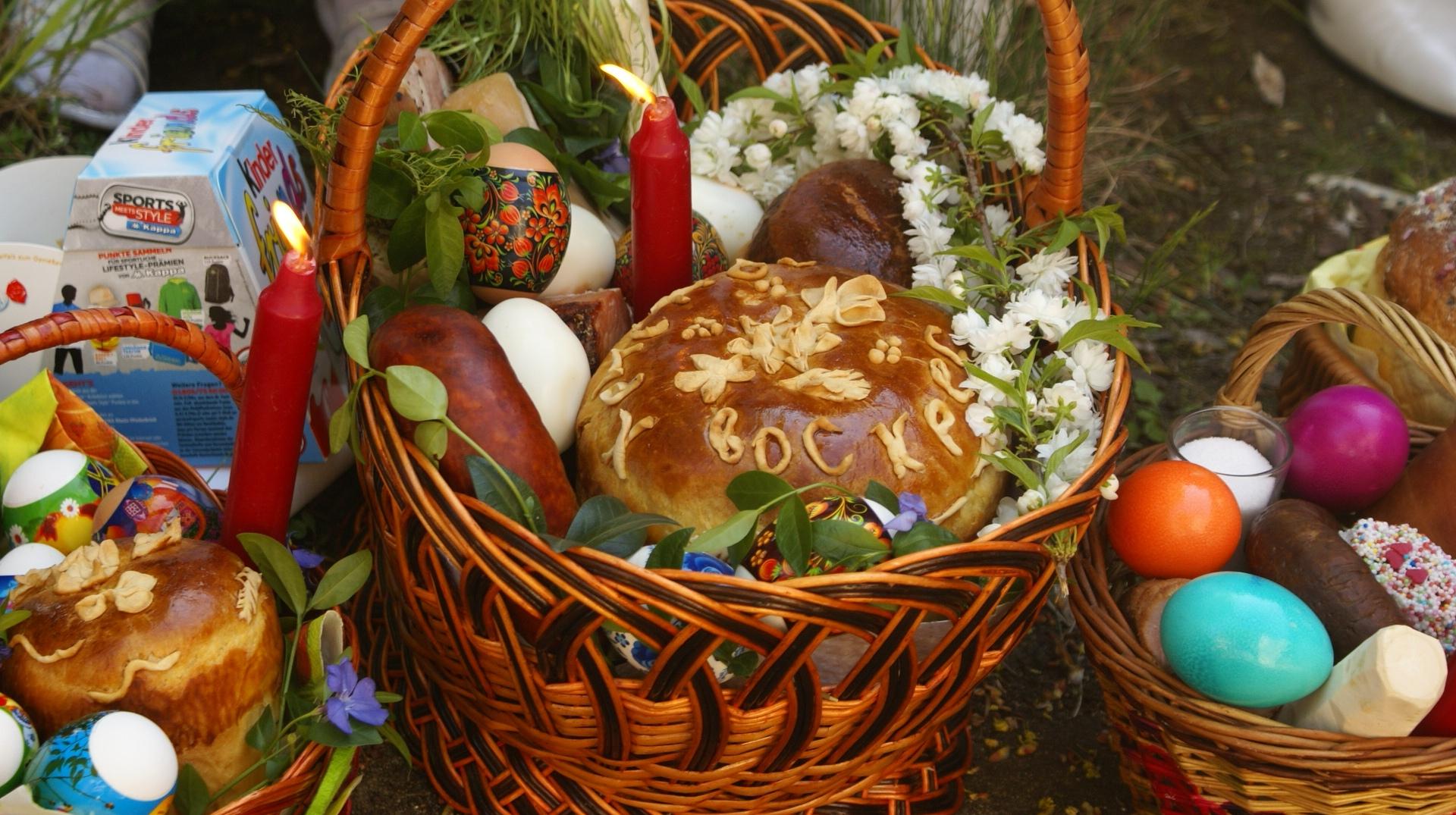 Страви на Великдень 2021: що приготувати, рецепт смачної паски та як її прикрасити. Салати на Пасху