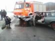 Через ДТП на Ужгородщині перекрили трасу