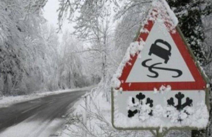 Закарпатські синоптики оголосили одразу два штормові попередження через тумани та ожеледицю