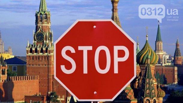 Пропозиція нардепів із Закарпаття заборонити імпорт російських авто викликала миттєву реакцію Москви