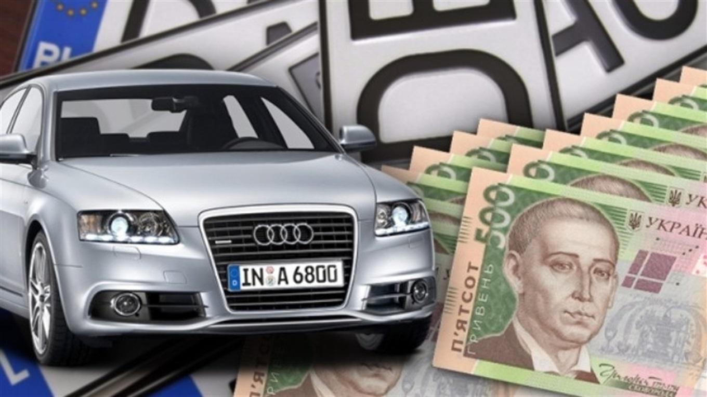 """Як """"позбутися"""" авто на єврономерах, які дорого розмитнити, і """"відбити"""" хоч якісь гроші"""