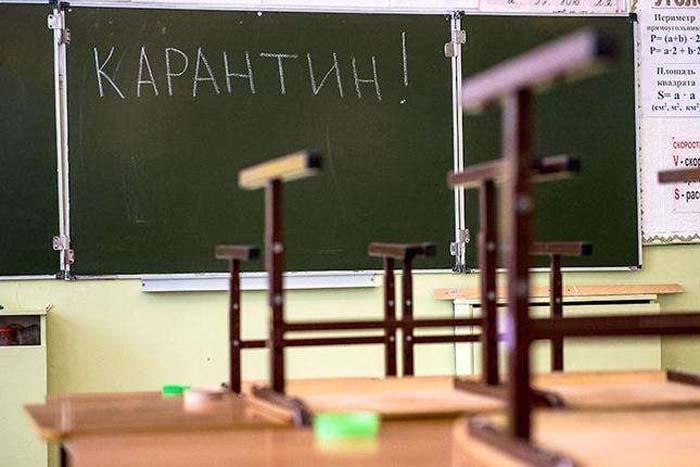 У закарпатському місті Чоп школи закрили на карантин до 8 лютого