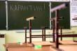 В одному із міст Закарпаття школи закрили на карантин
