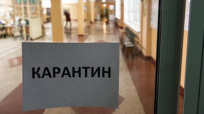 У навчальних закладах Мукачева оголосили карантин. Він триматиме один тиждень