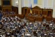 У парламенті зареєстрували законопроект, який продовжить пільговий період розмитнення євроблях до 23 травня