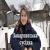 """""""Закарпатська сусідка"""": кумедне відео від Крістіни Третяк"""