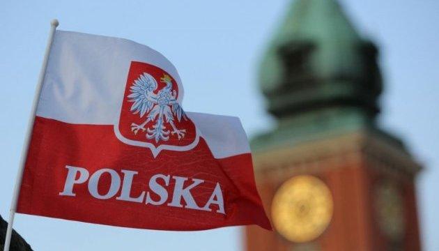 """""""Безвізова робота"""": закарпатські заробітчани зможуть працювати в Польщі без віз"""