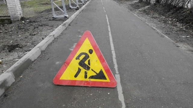 Ремонт дороги Хуст-Сокирниця шокував закарпатців. Соцмережі вибухнули коментарями