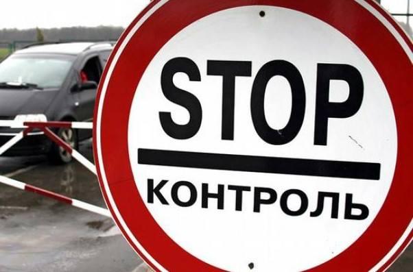 В Ужгороді затримано двох іноземців без документів