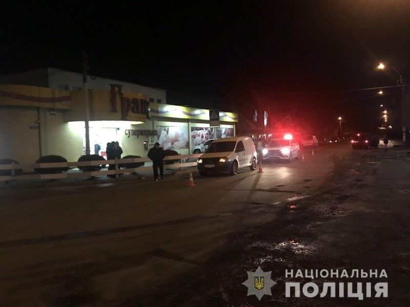 Поліція оприлюднила фото з місця ДТП, у якій постраждав хлопчик із Виноградова