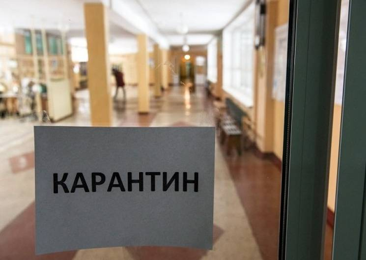 Сьогодні у школах Ужгорода на тиждень продовжили карантин