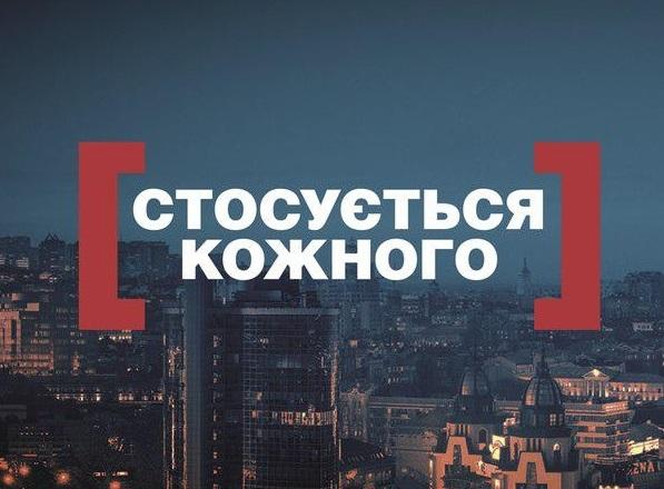 """""""Стосується кожного"""": історія про долю 11-річної закарпатки, яку забрали в інтернат, вразила Україну"""