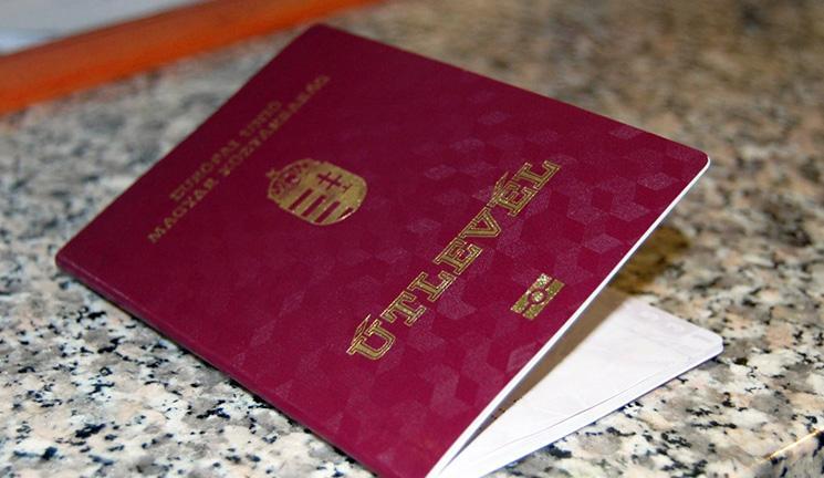 Молодий українець пред'явив на КПП Чоп закордонний паспорт громадянина Угорщини. Його затримали