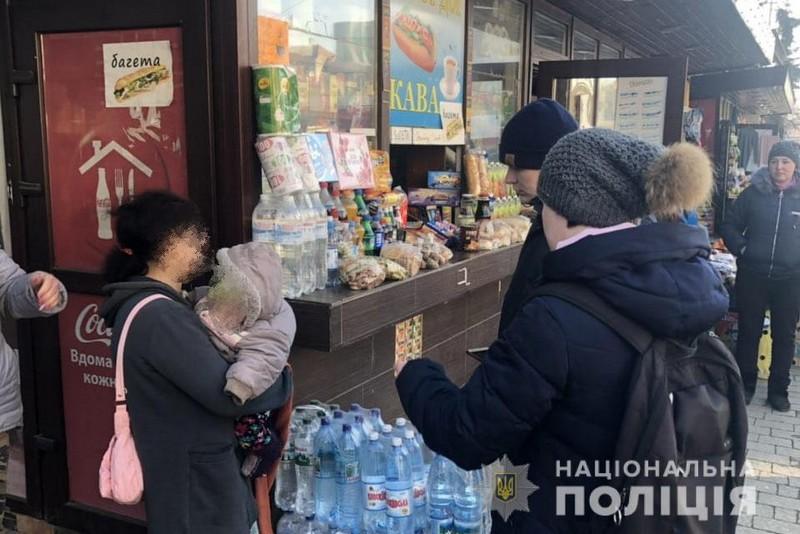 В Ужгороді закарпатська поліція виявила дітей, які займаються жебракуванням