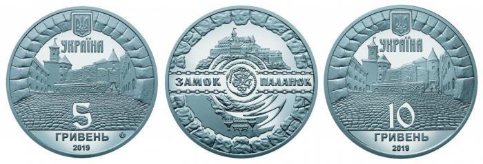 """Колекційну монету """"Замок Паланок"""" випустить Нацбанк: придбати її можна з 26 лютого"""