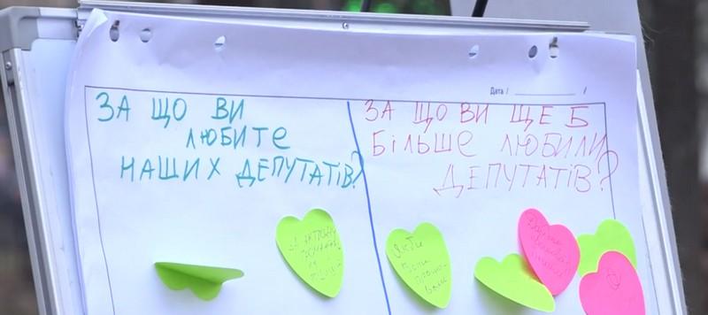 В Ужгороді містяни висловлювали свої почуття до депутатів