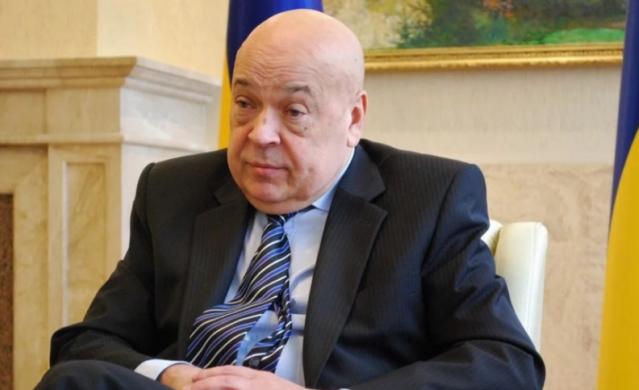 """Назвав вбивцями, ґвалтівниками і розбійниками: Геннадій Москаль зробив гучну заяву про ГО """"Доста"""""""