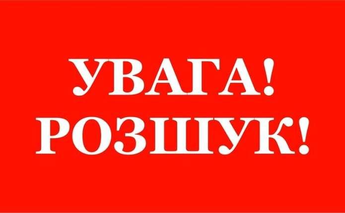 Українець поїхав у Росію і зник безвісти