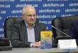 Відомий український журналіст презентує у Мукачеві свою книгу